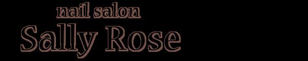 厚木市の隠れ家ネイルサロン Sally Rose(サリーローズ)